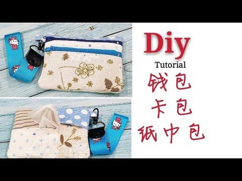 Diy A multifunction purse /双拉链双用包,钱包,纸巾包,集中在一个包#HandyMum❤❤