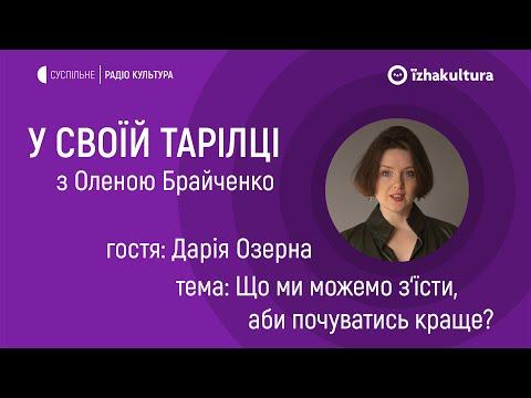 Слоуфуд - рух у світі та Україні
