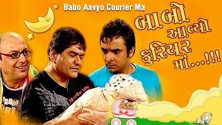 Baa Ne Gher Babo Avyo | Vipul Vithalani | Hemant Jha | Shekhar | Gujarati Comedy Natak