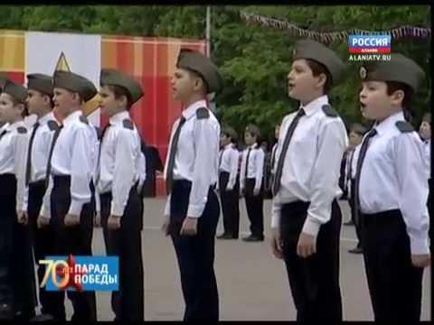 О той весне Парад 9 мая 2015 Владикавказ