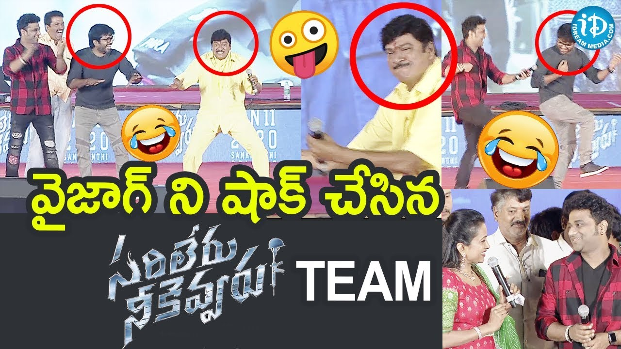 Sarileru Neekevvaru Movie Team Funny Dance At Song Launch Event
