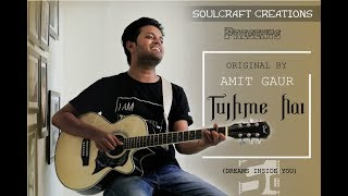 Its a motivational song for everyone.  - pro.amitgaur