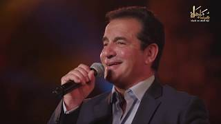 تحميل اغاني لأجل النبى - محمد ثروت MP3