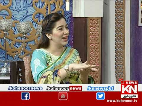 Good Morning 28 July 2020 | Kohenoor News Pakistan