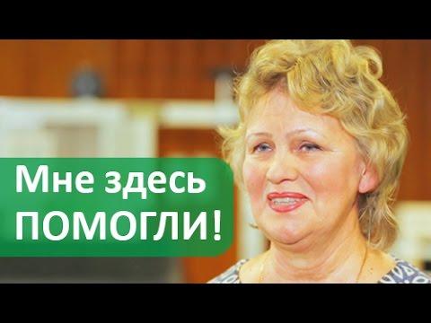 Яндекс рак простаты