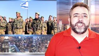 Израиль против Ирана, современное состояние израильской армии