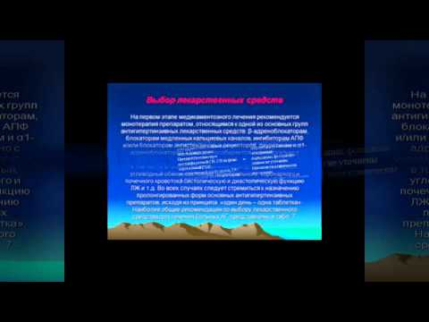 Боярышник лечебные свойства при гипертонии