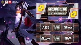 HoN CM Tournament Round 4 (ตกค้าง)