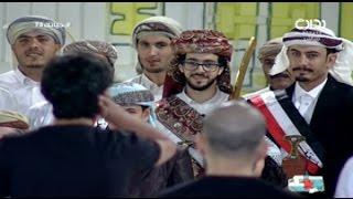 دخول محسن الشهاري مع الفرقة اليمنية  الأربعاء | #حياتك75
