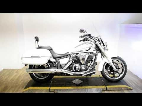 2013 Yamaha V Star 950 in Wauconda, Illinois - Video 1