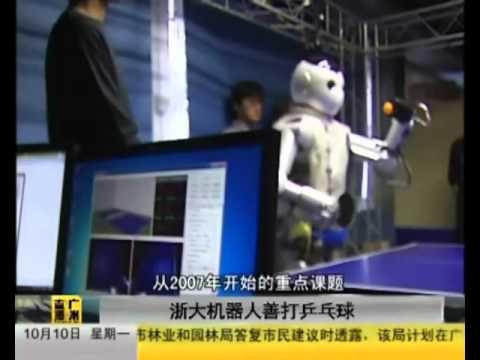 Pinpon oynayan robotlar