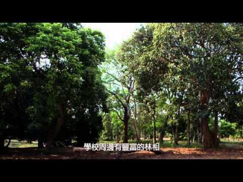 看見臺南第四集(國語版)
