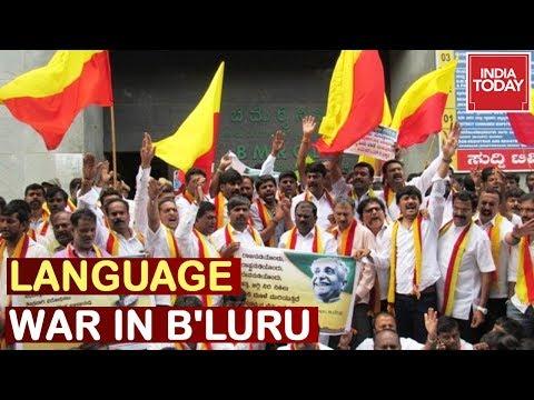 Language War In Bengaluru : Kannada Groups Target Hindi, BJP MP Rakes Up Urdu Angle