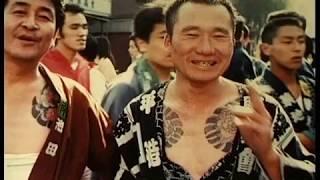 Irezumi, The Art Of Japanese Tattoo At Tattoo Museum With Henk Schiffmacher, April 2000