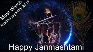 Dahi Handi Whatsapp status video l Krishna song WhatsApp status 2019 | Krishna Govinda Status video