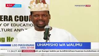 Viongozi kutoka Mandera wakutana kujadili uhamisho wa walimu eneo hilo