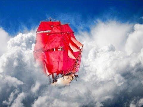 10 августа - День попутного ветра