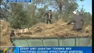 Шебер шөп шабатын тракторды қолдан құрастырып шығарды