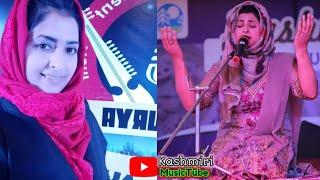 Superhit Duet Kashmiri Song With Dj Remix | Kashmiri Songs | New Kashmiri Songs | KashmiRi MusicTube