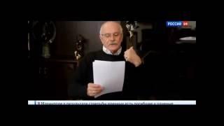 Никита Михалков о событиях на Украине!