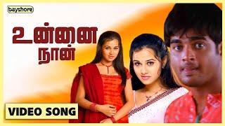 Jay Jay   Unnai Naan Video Song | R. Madhavan, Amogha, Pooja