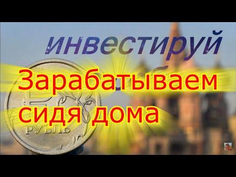 Виртуальная карта биткоин
