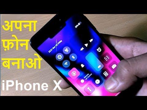 Make Any Android Phone Look  Like iPhone X | iPhone X/10 Theme MIUI 8/9 | Xiaomi Redmi Tricks