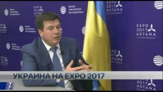 Интервью. Геннадий Зубко