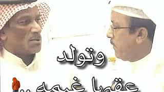 اغاني طرب MP3 غيمه.. كلمات / احمدعبدالحق. غناء / حسين قريش تحميل MP3