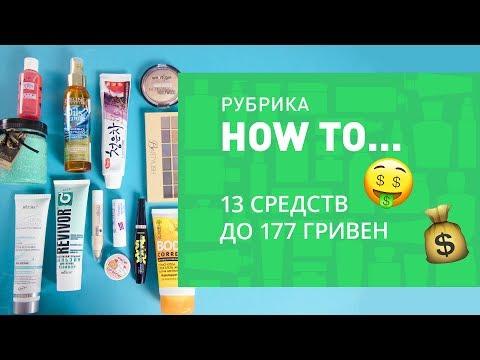 Гиалуроновая кислота для отбеливания кожи
