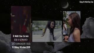 [Vietsub] Tử Ninh | Tổng hợp những đoạn hát cho fan nghe ở Tiêu Sơn 2018.