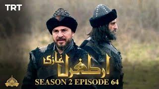 Ertugrul Ghazi Urdu | Episode 64 | Season 2