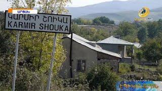 Ադրբեջանը կրկին արգելված զինատեսակներով խփել է Կարմիր շուկային. կա զոհ