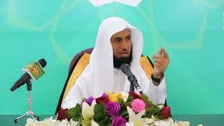 الرحمن على العرش استوى / د. عبد الله العسكر