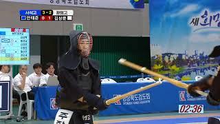 [LIVE]대구대학교총장기 전국고교 검도선수권대회 단체전 동영상