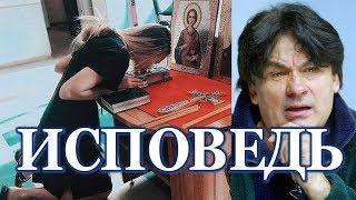 Дарья Друзьяк вымаливает прощения у Серова!