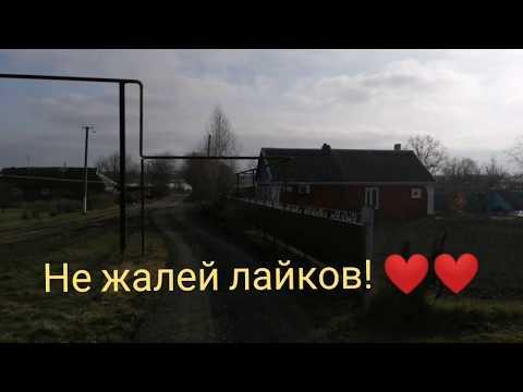 Новодеревянковская, ул. Красная на берегу реки Албаши