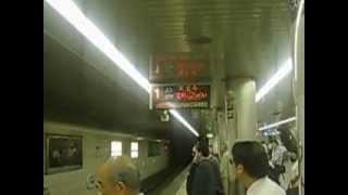 【大阪市営地下鉄】御堂筋線 梅田駅 2003年頃