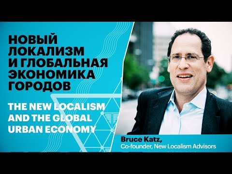 Lecture of Economist The New Localism and the Global Urban Economy: Bruce Katz