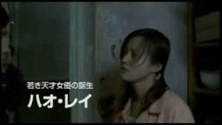 映画「天安門、恋人たち」予告編