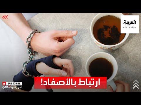 العرب اليوم - شاهد:زوجان يختاران الأصفاد للبقاء معا مهما كلف الأمر