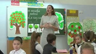 Открытый урок по русскому языку в 3 классе.