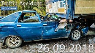 Подборка аварий и дорожных происшествий за 26.09.2018 (ДТП, Аварии, ЧП)