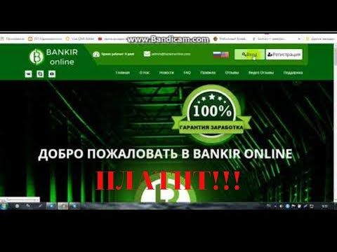 НОВИНКА !Bankironline 10% в сутки! АНТИСКАМНЫЙ МАРКЕТИНГ! Платит!Обзор