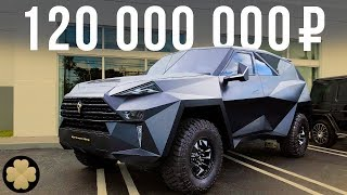 The most expensive SUV in the world - Chinese Karlmann King!  #DorogoBogato №34 (ENG SUBS)