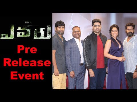 Evaru Movie Pre Release Event
