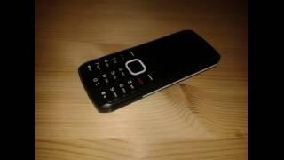 STK R45i cell phone (mobile)