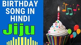 Happy Birthday Jiju Song In Hindi