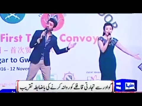 Pak China Singers Singing Melodious Song on CPEC
