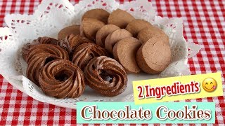 2-Ingredient Icebox and Piped Chocolate Cookies 材料2つでアイスボックスと絞り出しクッキー – OCHIKERON – CREATE EAT HAPPY